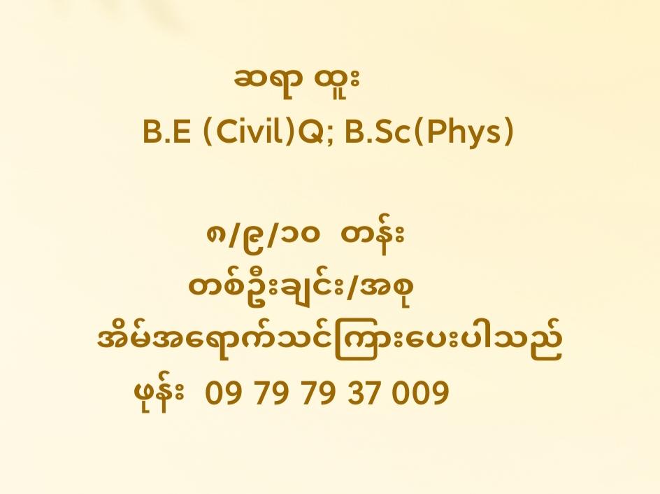 Sayar.com